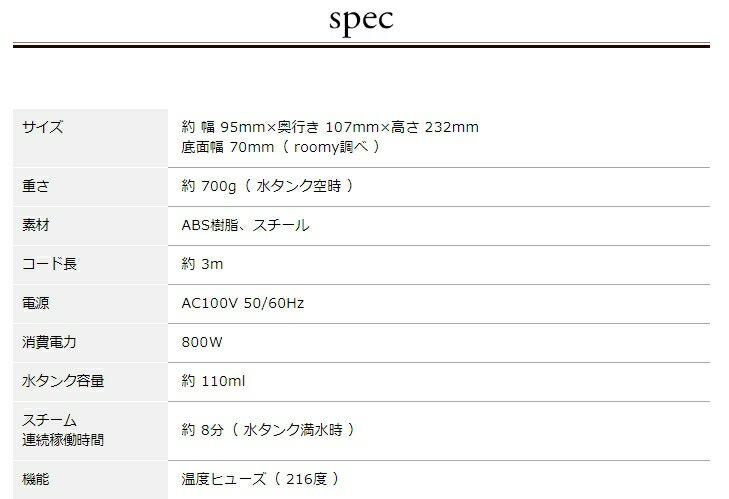 日本±0 正負零  /  簡約時尚 手持式蒸氣熨斗XRS-D010  /  roomy-pmz19jun27b01-日本必買 日本樂天代購(9720) 3