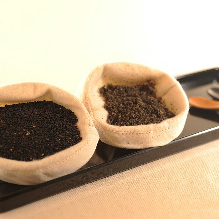 【九品元】特選黑芝麻粒(150g/包) x2包 3