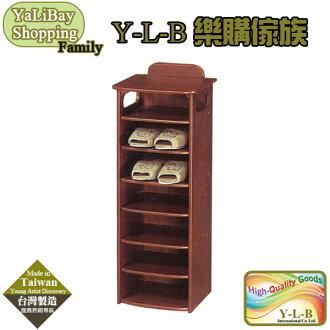 【易樂購】小七層鞋架(DIY) YLBST110371-5