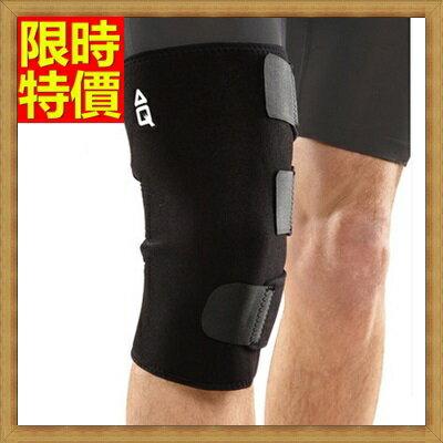 護膝 運動護具(一隻)-高級支撐強力束縛戶外籃球運動護膝一款兩色68z23【獨家進口】【米蘭精品】