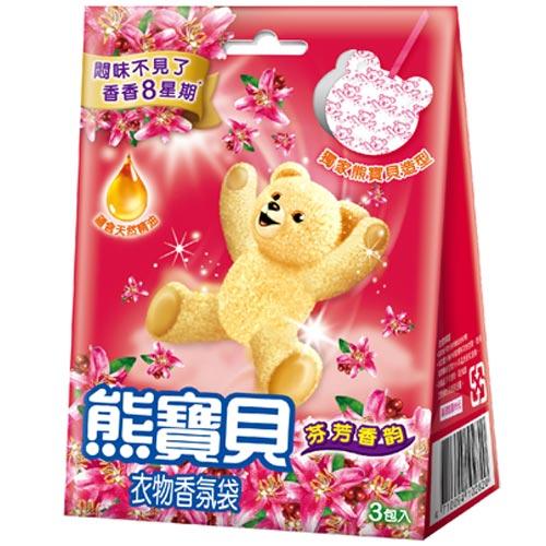 熊寶貝衣物香氛袋芬芳香韵7gX3包