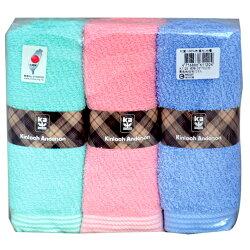 金安德森 斜紋毛巾(K1120) 33x70cm (3入)/組 隨機