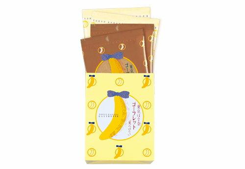 日本代購預購 空運直送 滿600免運 日本東京香蕉 TOKYO BANANA 香蕉法蘭酥 6枚入 7008