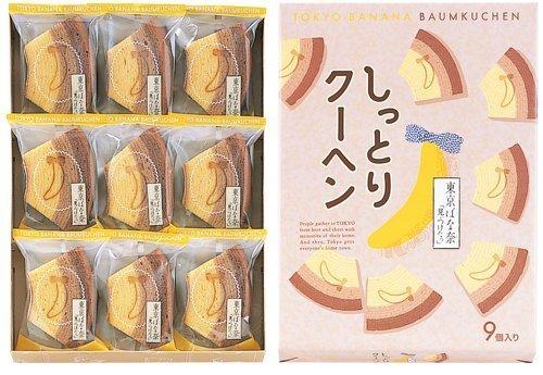 日本代購預購 空運直送  滿600免運 TOKYO BANANA 東京香蕉 年輪蛋糕 小包裝 9個入 7109