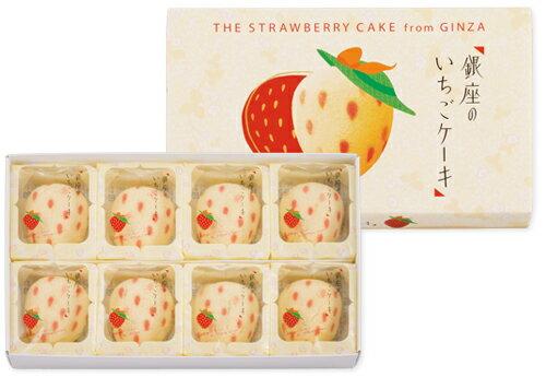 日本代購預購 空運直送  滿600免運 日本東京香蕉 銀座草莓蛋糕 8入 7152