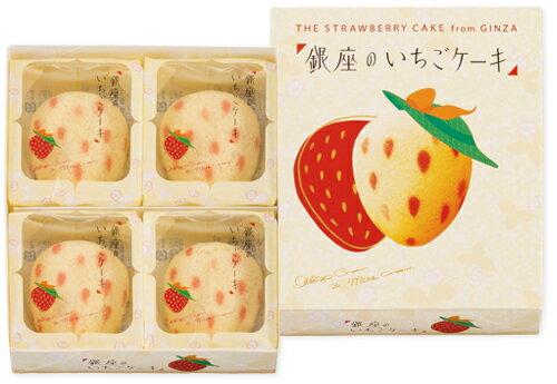 日本代購預購 空運直送 滿600免運 日本東京香蕉 銀座草莓蛋糕 4入 7151