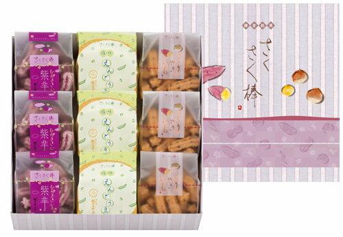 日本代購預購 空運直送 日本連線日本伴手禮 鐮倉五郎 香酥棒 鹽味豌豆 栗子烤地瓜 紫薯 9袋入 3076