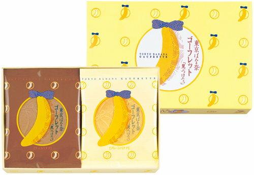 日本代購預購 空運直送 滿600免運 日本東京香蕉 TOKYO BANANA 香蕉法蘭酥 10枚入 7009