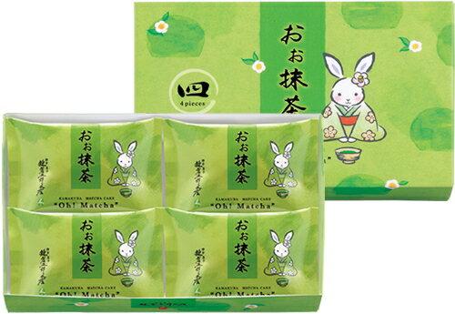 日本代購預購 空運直送 鐮倉五郎 抹茶蛋糕 4入 3113 期間限定 04/07下架