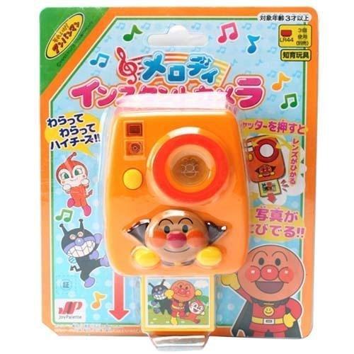 日本代購預購 可超商取貨付款 麵包超人 照相機玩具 兒童玩具 扮家家酒 707-164