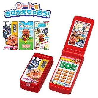 日本代购预购 满600元免运费 面包超人 折叠式 手机玩具 可换图案 707-051