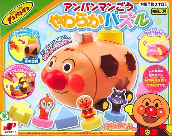 日本代購預購 滿600元免運費 麵包超人 形狀拼圖認知 嬰幼兒玩具 手提收納積木 707-411