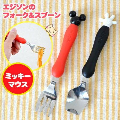 日本代購預購日本製迪士尼兒童餐具人體功學學習湯匙叉子組米奇造型湯匙叉子 484-211