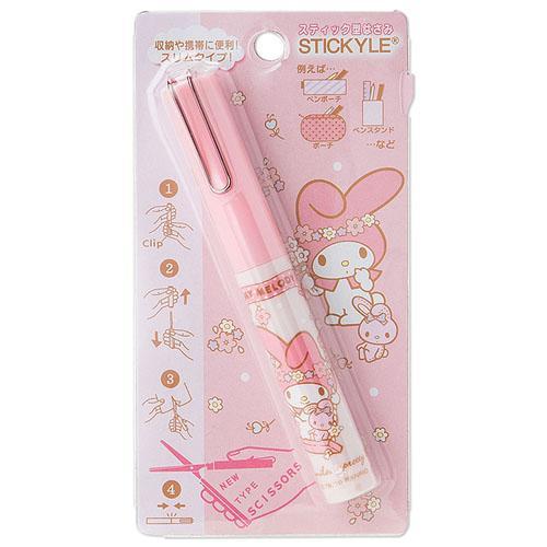 日本代購預購 三麗鷗 美樂蒂 隨身攜帶 筆型 輕巧易握 便利收納 小剪刀 723-655