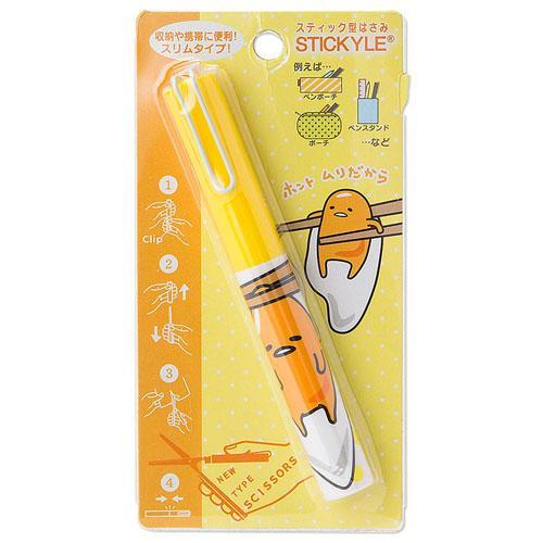 三麗鷗 蛋黃哥 隨身攜帶 筆型 輕巧易握 便利收納 小剪刀 723~657