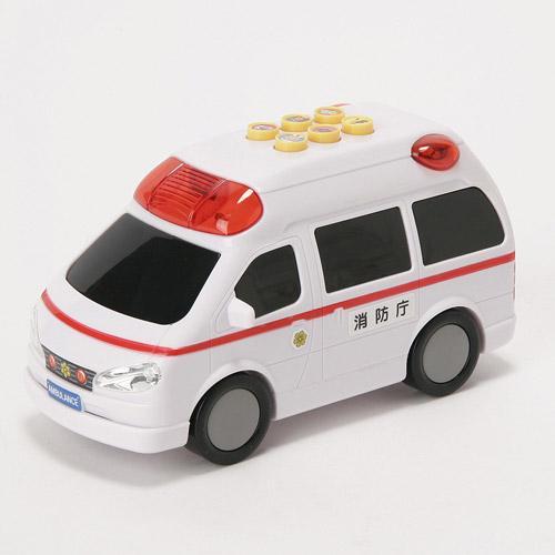 日本代購預購 消防急救車 救護車 有聲光玩具車 兒童玩具 交通造型玩具 滿600免運 758-491