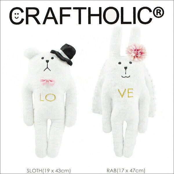 日本代購預購宇宙人CRAFTHOLIC結婚版情人版娃娃抱枕LOVE系列新郎新娘組免運費 876-602