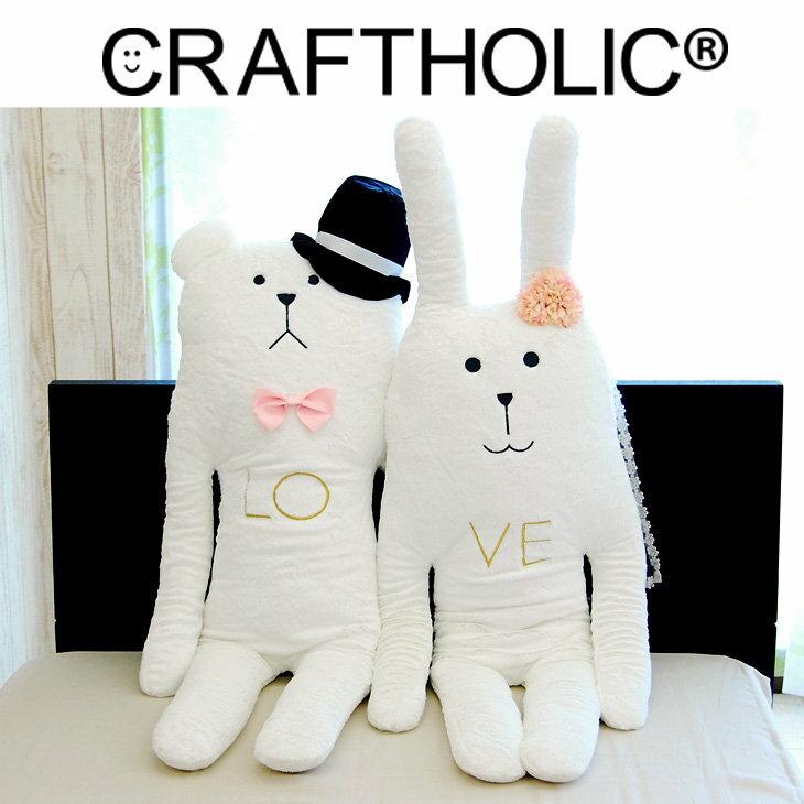 日本代購預購宇宙人CRAFTHOLIC結婚版情人版娃娃抱枕LOVE系列新郎新娘組 XL號免運費 876-881
