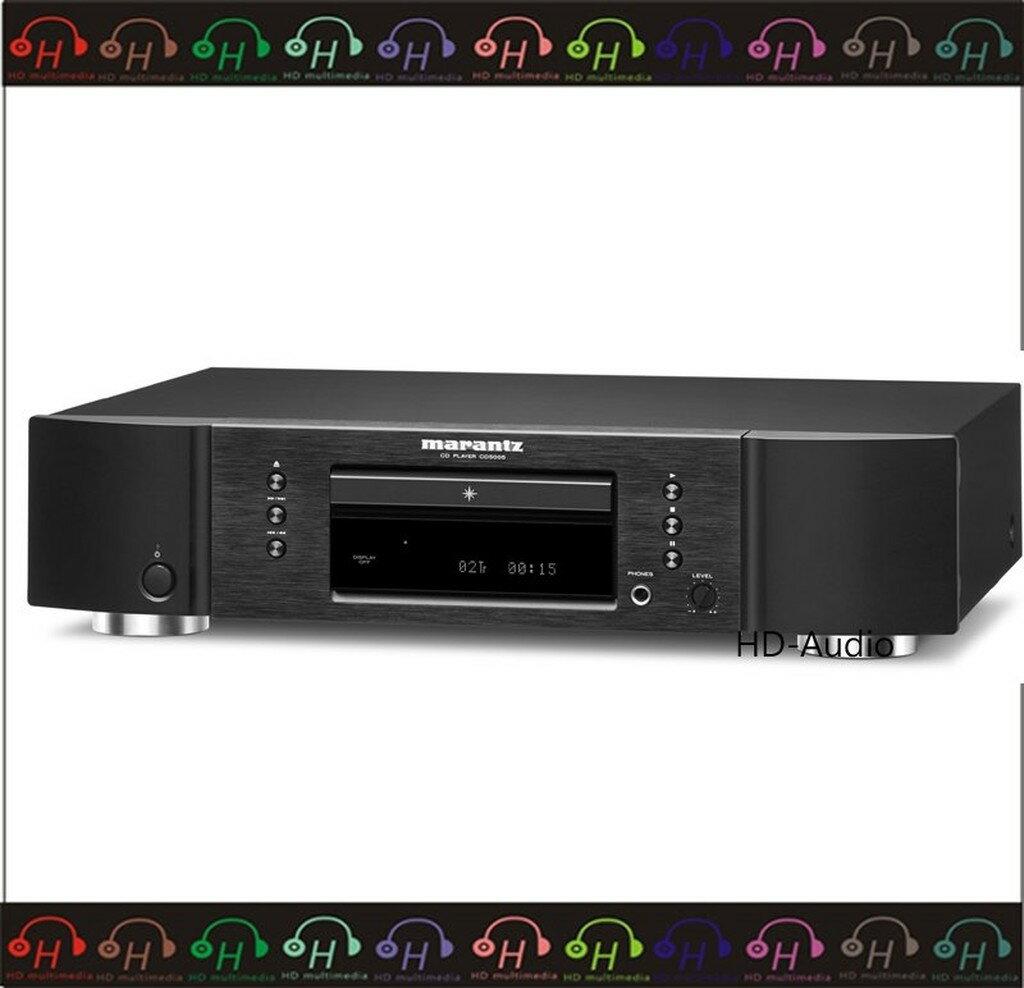 弘達影音多媒體 Marantz CD5005 CD播放機(另有CD6005.PM5005.PM5004.PM6005)現貨供應