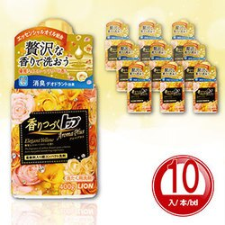 洗衣精【日本製】超濃縮 含有柔軟劑 Aroma Plus 香水柔軟超濃縮洗衣精 優雅的黃色香氣 *10入 LION Japan 獅王
