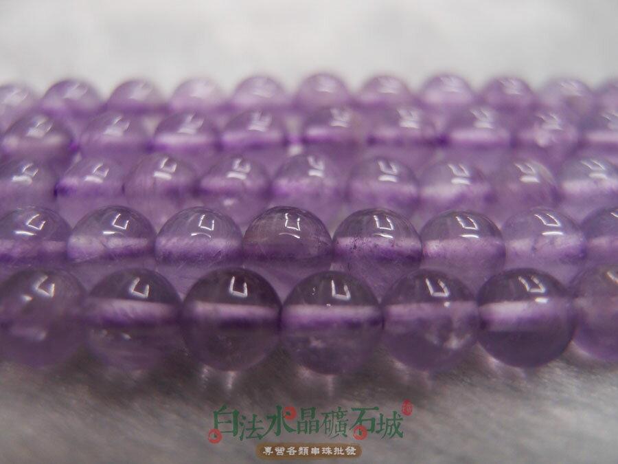 白法水晶礦石城 天然薰衣草紫水晶 6mm 串珠/條珠 首飾材料 清亮柔和的彩色礦石