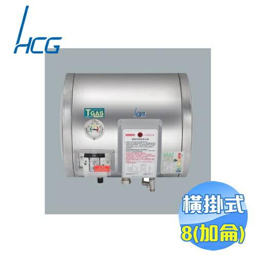 <br/><br/>  和成 HCG 橫掛式8加侖不鏽鋼電熱水器 EH8BAW4<br/><br/>