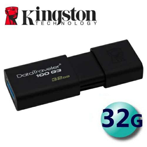 Kingston 金士頓 32GB DT100 G3 USB3.0 滑蓋式 隨身碟