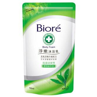 Biore蜜妮 淨嫩沐浴乳 抗菌清爽型 靜岡綠茶香 補充包 700ml