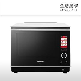嘉頓國際 日版 國際牌【NE-BS1400】水波爐 30L 2段料理 385種自動食譜 觸控面版 自動關機 NE-BS1300 新款 微波爐 烤箱