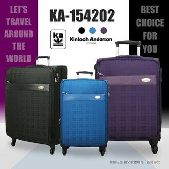 《熊熊先生》推薦新款 Kinloch Anderson金安德森 24吋 可加大 TSA國際海關鎖 旅行箱行李箱 KA-154202
