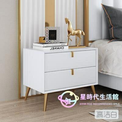 床頭櫃 北歐 簡約現代輕奢實木臥室皮迷你皮軟包整裝