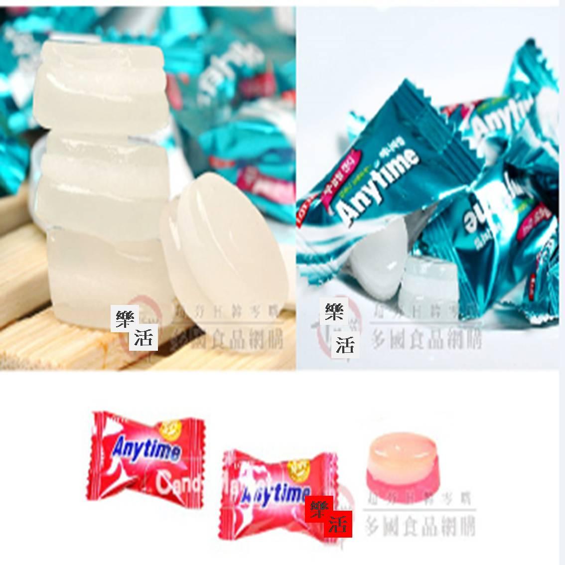 ↘下殺$55 韓國 樂天LOTTE薄荷三層糖(74g) 來姆口味【樂活生活館】