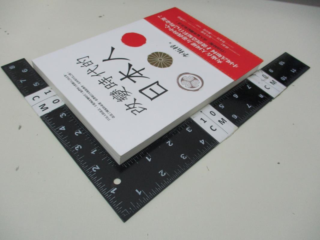 【書寶二手書T3/歷史_BX3】改變時代的日本人:夾處在大國權力遊戲的中心,小國該如何才能創造屬於自己的命運?_李拓梓