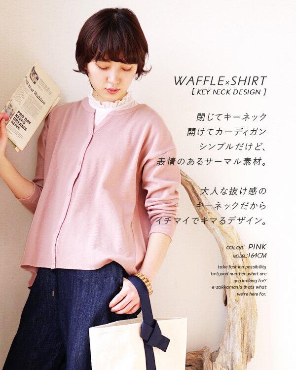 日本e-zakka / 休閒素色開襟毛衣外套 / 32486-1801265  / 日本必買 代購 / 日本樂天直送(3900) 2