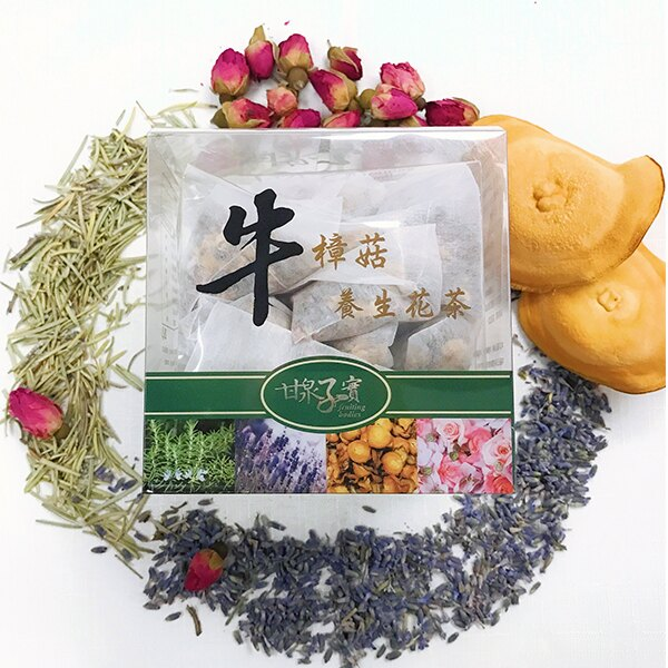 【牛樟芝茶】甘泉子實牛樟菇養生花茶,熱銷保健茶,幫你促進代謝、養顏美容,有更好氣色