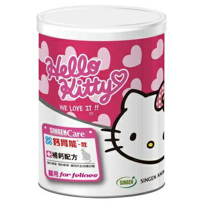 【恰恰】發育寶-貓用補鈣配方 鈣胃能-散 450g - 限時優惠好康折扣