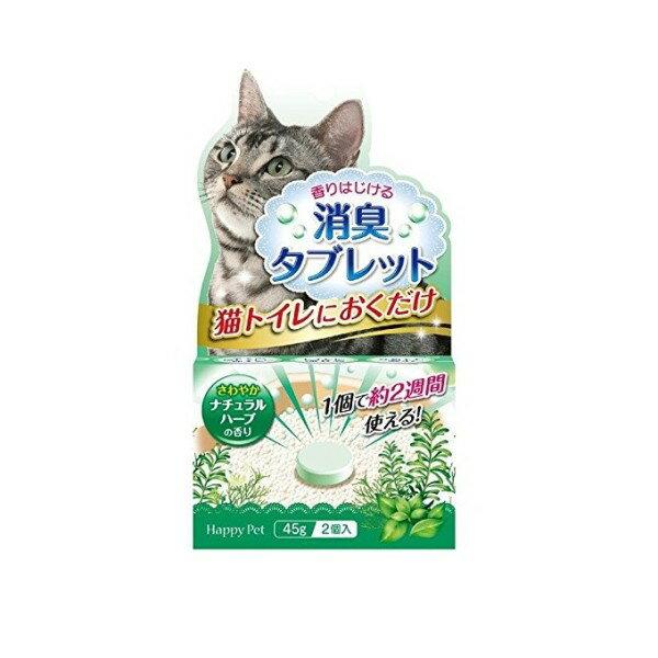 【恰恰】寛達立K_D.L 貓砂樂園 貓砂消臭錠2入 1