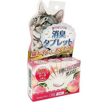 【恰恰】寛達立K_D.L 貓砂樂園 貓砂消臭錠2入