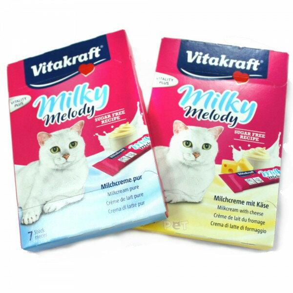 【恰恰】德國VITA鮮奶霜樂10G*7包(鮮奶) - 限時優惠好康折扣
