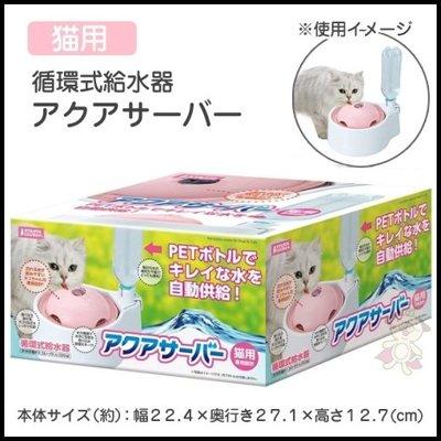 【恰恰】MARUKAN #CT-350自動循環擴充飲水器-貓用 - 限時優惠好康折扣