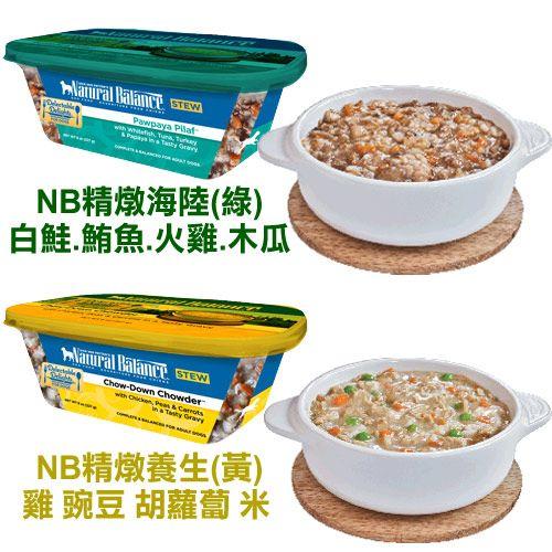 【恰恰】N.B 犬用主食罐-低敏鮮活系列8oz 0