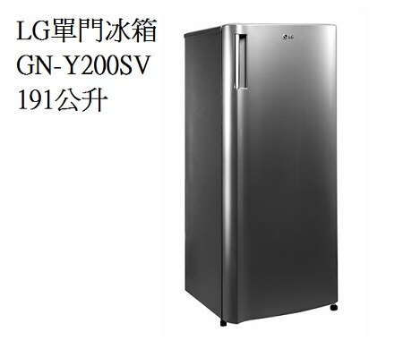 LG 191公升 SMART 變頻單門冰箱 GN-Y200SV 精緻銀 - 限時優惠好康折扣