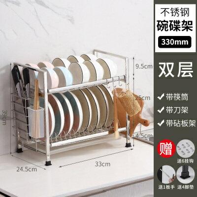 廚房碗碟架 廚房置物架瀝水架碗碟架不銹鋼多層碗架放碗筷盤子碗櫃收納盒家用『MY7010』