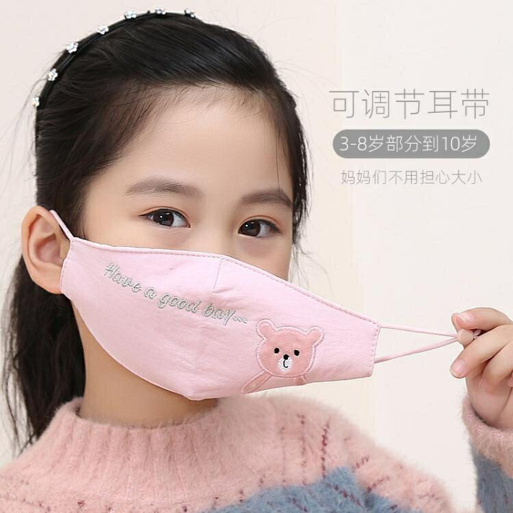 兒童口罩女可愛卡通純棉布透氣寶寶小孩口的罩防塵可清洗口造罩
