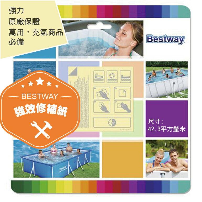 Bestway INTEX 修補片 沙灘球 泳圈 充氣用品 充氣 泳池 充氣船 充氣床 充氣沙發 D00593