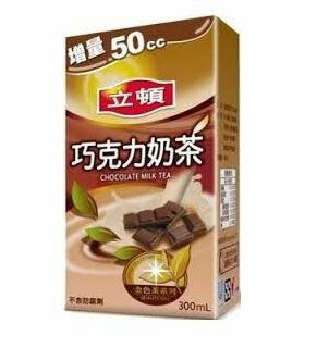 立頓巧克力奶茶300ml*6入/組【合迷雅好物商城】