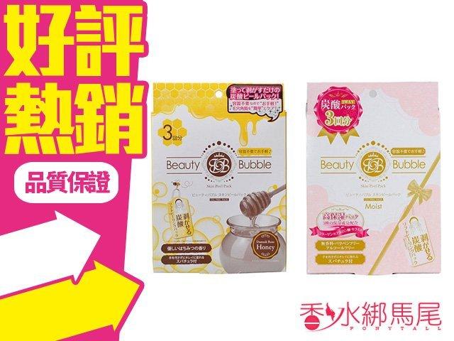 日本 Beauty Bubble 碳酸溫泉 面膜 (3份入) 高保濕/蜂蜜 新包裝 女人我最大推薦◐香水綁馬尾◐