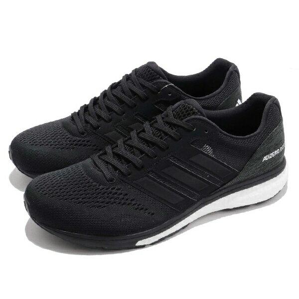 【ADIDAS】adizero boston 7 m 愛迪達 運動鞋 慢跑鞋 男鞋 -B37382