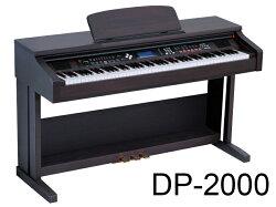 Jazzy 88鍵 DP2000 專業電鋼琴,擬真鋼琴五級重鎚手感。力度感應鍵+鋼琴直取音+鋼琴三踏板,電子琴 手捲鋼琴
