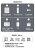 """""""99購物節""""【睡袋 / 兒童睡袋】【MYHOUSE】韓國防蟎抗敏派對動物兒童睡袋 - 雲朵藍 5"""